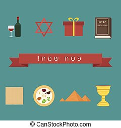 Passover holiday flat design icons set with text in hebrew
