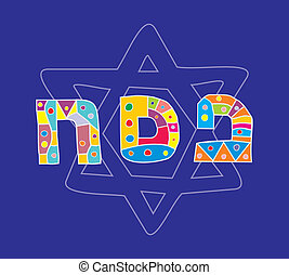 Passover holiday jewish greeting background written with...
