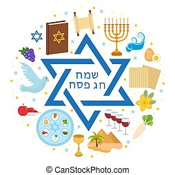 Passover icons set in round shape. flat, cartoon style. Jewish holiday. Collection with Seder plate, meal, matzah, wine, torus, pyramid. Isolated on white background Vector illustration.