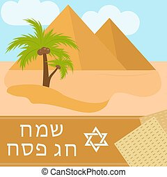 Passover poster, invitation, flyer, greeting card. Pesach...