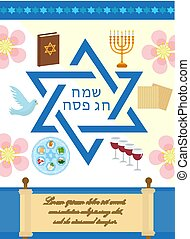 Hebrew alphabet meaning happy passover with icon and eps vectors passover poster invitation flyer greeting card pesach template for your design with m4hsunfo Choice Image