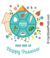 Passover seder plate with floral decoration, Passover in...