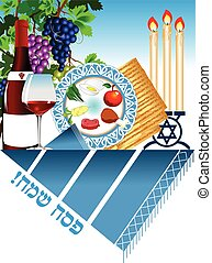 passover.eps - Abstract background from the stars of David, ...