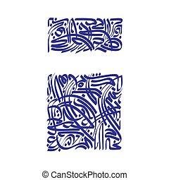 patrón, persa, elementos