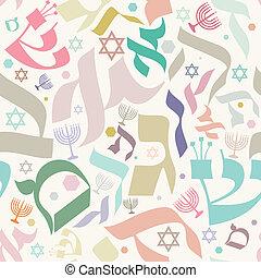 patrón, seamless, hebreo