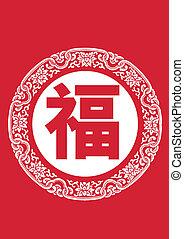 Pattern - Chinese new year traditional pattern