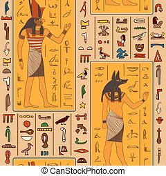 pattern with egyptian gods