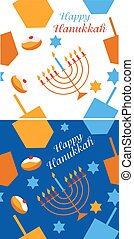 pattern with Hanukkah symbols