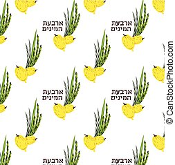 pattern with palm branch, willow and myrtle leaves, bright yellow etrog. Jewish festival Sukkot. Perfect for wallpapers, fills, surface textures, textile. four spicies in Hebrew