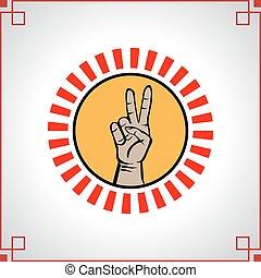 paz, emblema