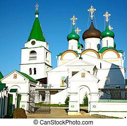 pechersky, felemelkedés, kolostor, nizhny novgorod, alatt, oroszország