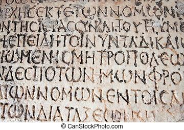 pedra, latim, antigas, escrita