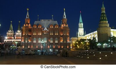 People go in evening in front of Historical museum - MOSCOW...
