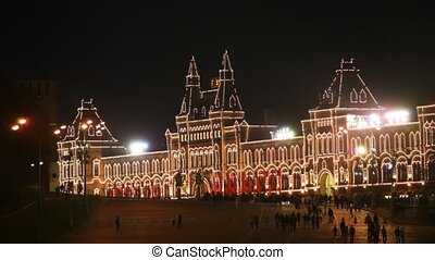 People goes on Kremlin Red Square GUM in Moscow