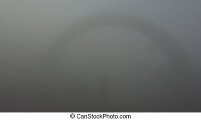 People's' Friendship Arch in the Fog. Aerial view