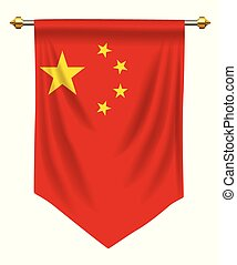 People's Republic of China Pennant - People's Republic of ...