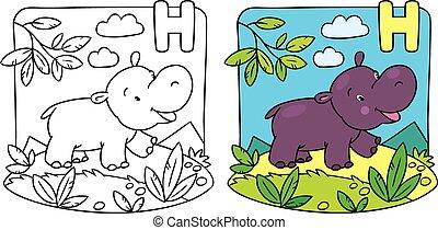 pequeno, hipopótamo, coloração, book., alfabeto, h