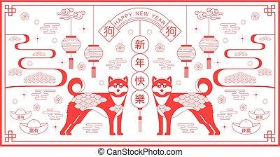 perro, /dog), rico, año nuevo, year/, año, (translation:, ...