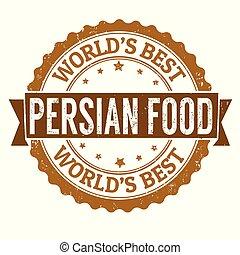 Persian food sign or stamp