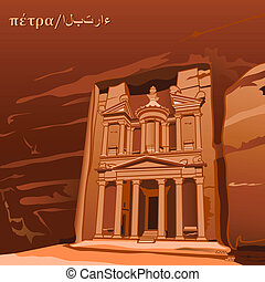 Petra city - Travel card with the carved rock city Petra in...