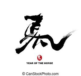 """pferd, wort, kalligraphie, """"horse"""", calligraphy., jahr, 2014"""
