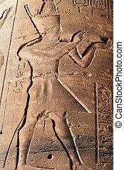 Pharaoh hieroglyph, Edfu Temple