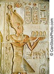 Pharaoh Ptolemy IV at Deir el Medin