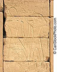 Pharaoh Ramses and the sun god Ra