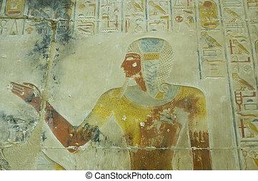 Pharaoh Seti Carving