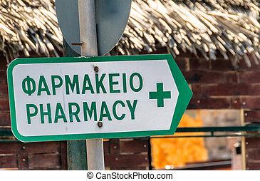 Pharmacy sign in Greece.