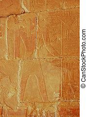 pharoah, 古代, 救助, エジプト人