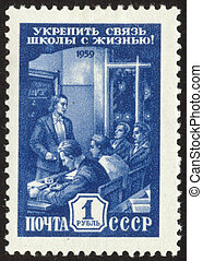 philatelic fifty five - The scanned stamp. The Soviet stamp...