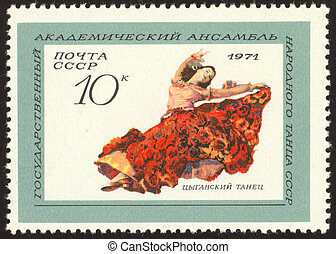 philatelic forty nine - The scanned stamp. The Soviet stamp....
