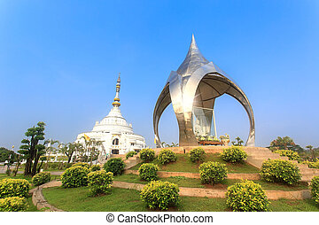 Phra Maha Chedi Sri Saeng Thamvisit sacred. Wang Nam Khiao District.