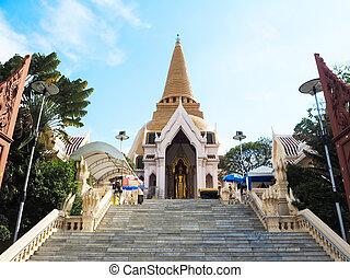 Phra Pathom Chedi Temple , Nakhon Pathom, Thailand.