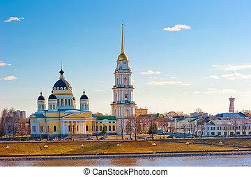 piękny, city's, architektura, rybinsk, rosja, prospekt
