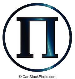 Pi Greek Letter