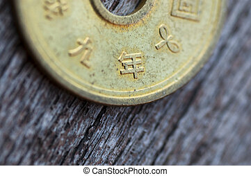 Picture of a Japanese coin. Macro details.