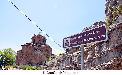 Ohrid, Macedonia - Picture of a Ohrid, Macedonia, travel ...