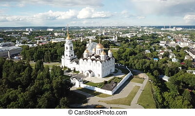 Vladimir with Dormition Cathedral and Cathedral of St. ...