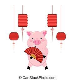 pig with hanging lantern