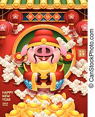 Piggy bureaucrat new year design