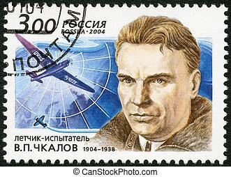 piloto, v.p.chkalov, selo, 2004:, -, aniversário, (1904-1938), 100th, impresso, nascimento, teste, 2004, circa, rússia, mostra