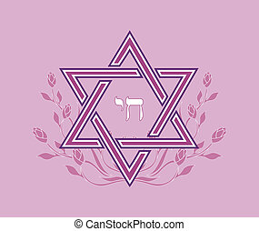 Pink jewish star design - vector illustration