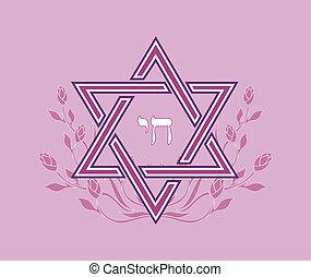 Pink jewish star design - vector