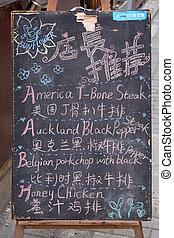 pizarra, 798, ofrendas, arte, restaurante, camino, jiuxianqiao, beijing, zona, chaoyang, beijing, china