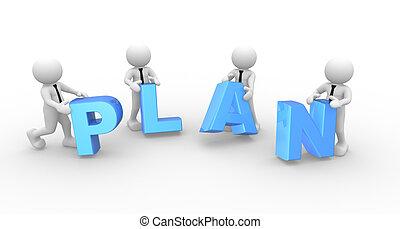 """plan"", 単語"