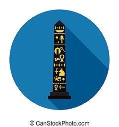 plano, estilo, antiguo, illustration., obelisco, símbolo,...
