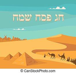 plantilla, feliz, tarjeta, feriado, pascua, judío, hebreo, ...