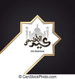 plantilla, mubarak, diseño, islámico, eid